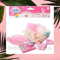 Аксессуары для пупсов розового цвета  ( игрушки для девочек)YF993
