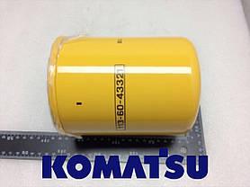 Фильтр картридж Komatsu  113-60-43321 Фильтр противовеса (гидравлический) - 1шт.