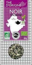 Чёрный чай Дарджилинг био, 80 г