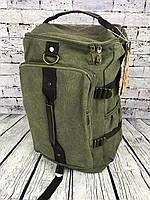 Рюкзак чоловічий. Дорожній, місткий рюкзак. Сумка-рюкзак КСС54-4, фото 1