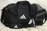Большая дорожная сумка Adidas. Сумка в дорогу. Спортивная сумка. КСС13
