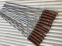 Шампур плоский, с деревянной ручкой из нержавеющей стали 750*3*12 мм