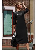 Черное платье из эко кожи   размеры  42,44,46,48,50,52,54