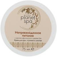 Крем для рук, ступней, и локтей Непревзойденное питание с маслом Ши Planet Spa Avon