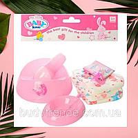 Аксессуары для пупсов розового цвета  ( игрушки для девочек) YF991