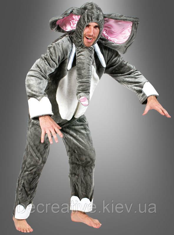 Карнавальный костюм слона (унисекс)