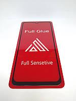 Защитное стекло для Samsung Galaxy M30s/A30/A30s/A50/A50s SM-M307/A305F/A307F/A505F/A507F INAVI FullGlue black