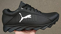 Мужские спортивные кроссовки Puma E! Натуральная  Кожа, удобные туфли городской стиль пума