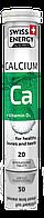 Шипучі вітаміни Calcium