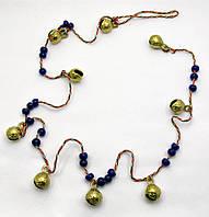 Колокольчики бронзовые на нитке (9 шт)(112 см)