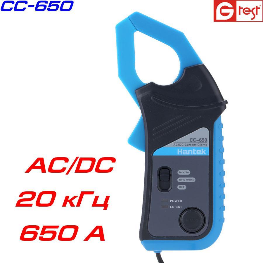 CC-650 токовый пробник AC/DC