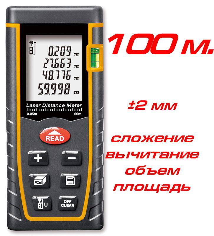 SW-T100 (LDM100) лазерная рулетка, 100 метров,возможна калибровка в УкрЦСМ