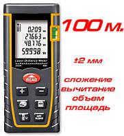 SW-T100 (LDM100) лазерная рулетка, 100 метров,возможна калибровка в УкрЦСМ, фото 1