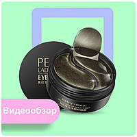 Гидрогелевые патчи в банке с черным жемчугом IMAGES Pearl Lady Series Eye Mask (80г)