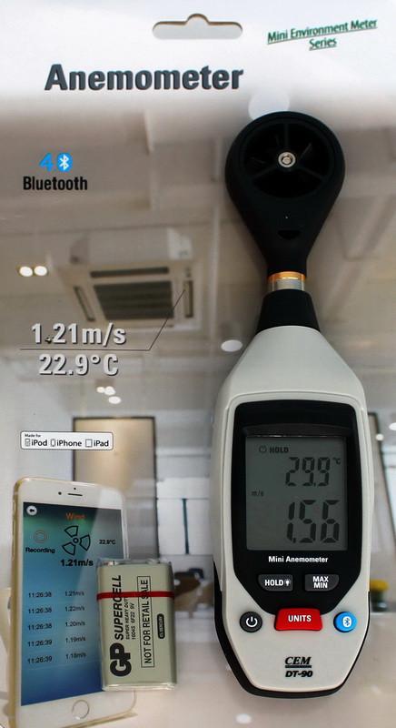 DT90 термоанемометр, C.E.M., от 0,4 до 25 м/с, от -10 до 60ºC, возможна калибровка в УкрЦСМ