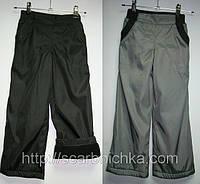 Брюки для мальчика серые, черные плащевка флис р.92-104. модные брюки 2013 scarbnichka.com.ua