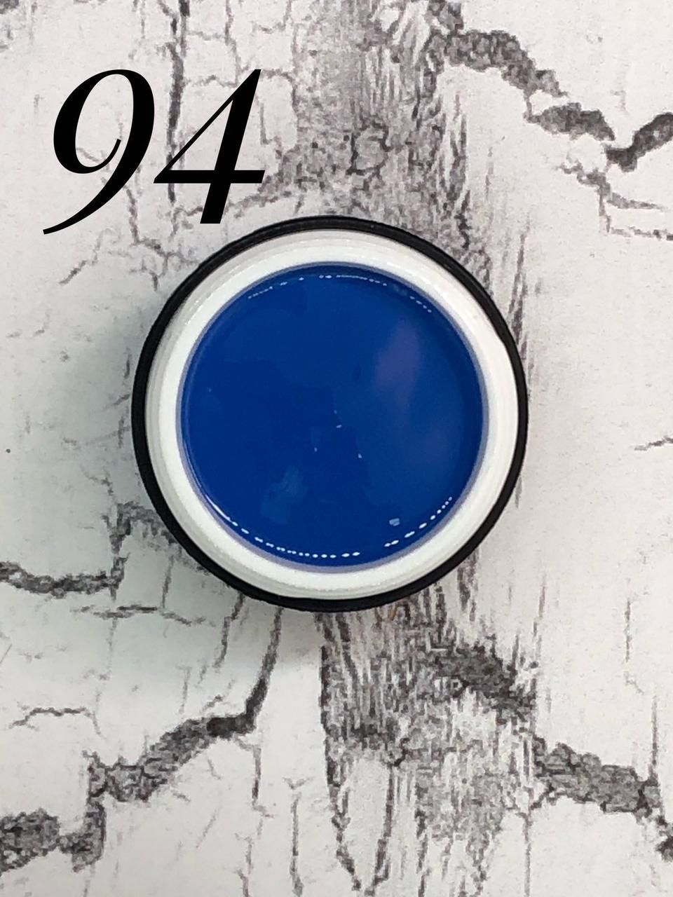 Гель-краска Calipso №94