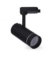 Трековый светильник 10Вт 4000К, AL106 черный, фото 1