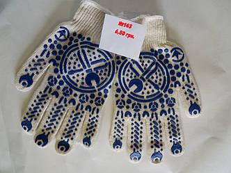 Рабочие перчатки №143