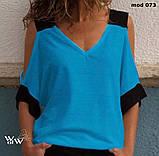 Блузка женская летняя 42-44 46-48 50-52, фото 3