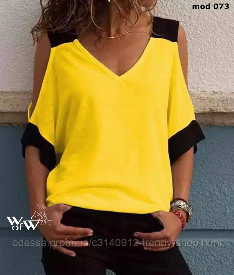 Блузка женская летняя 42-44 46-48 50-52