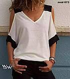 Блузка женская летняя 42-44 46-48 50-52, фото 5