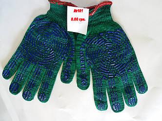Рабочие перчатки №181