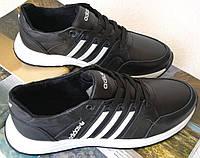 Кроссовки детские и подростковые для бега  и прогулок из натуральной  кожи adidas