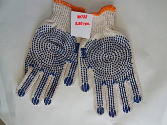 Рабочие перчатки №722
