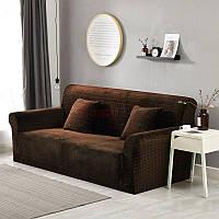 Чехол на диван 230х300 HomyTex универсальный эластичный микрофибра, Шоколад