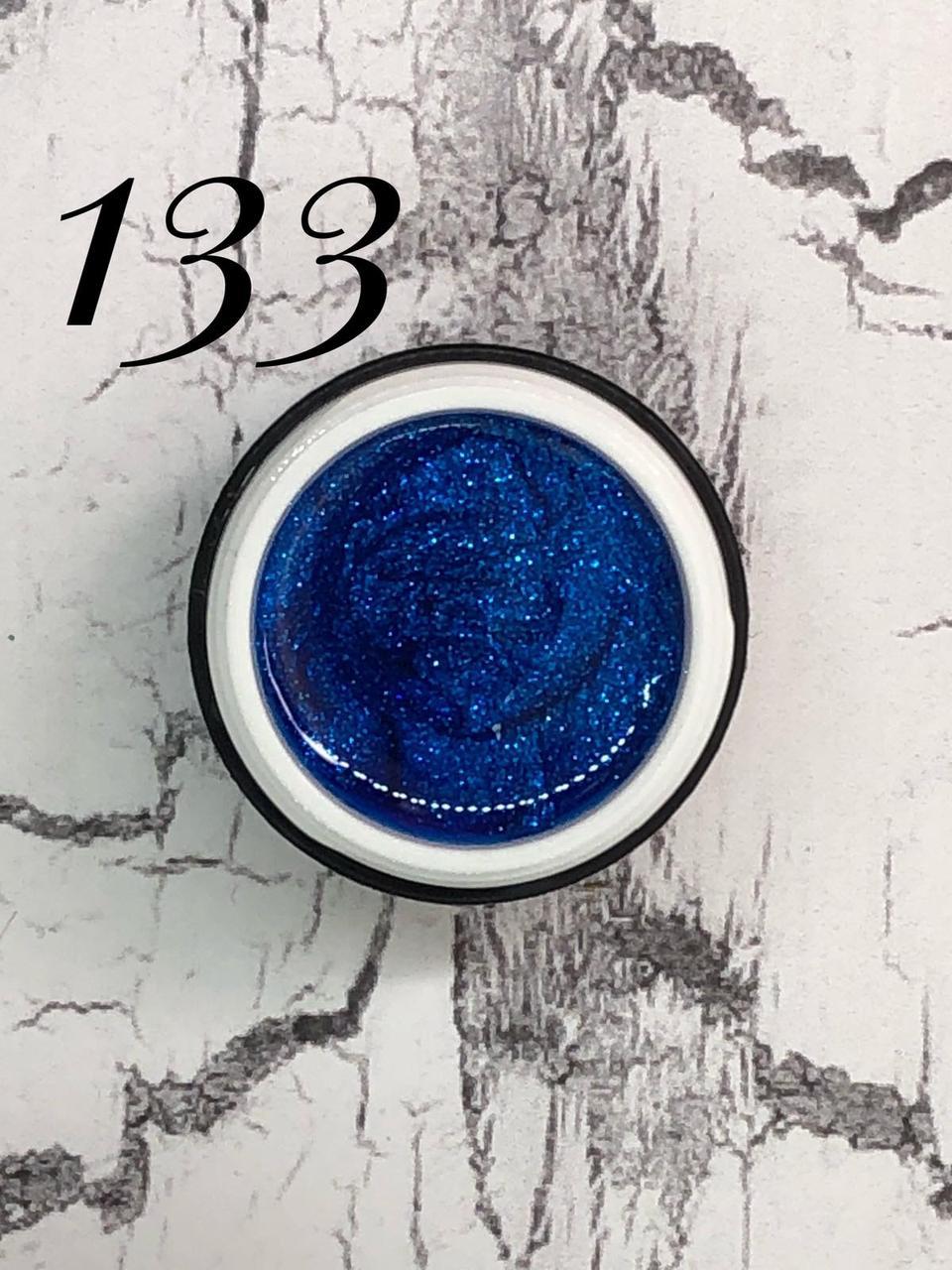 Гель-фарба Calipso №133