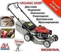 Газонокосилка Honda (Хонда) HRG466C SKEP, фото 1