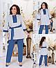 Жіночий костюм двійка(блуза, штани)з софт і софт принт з подовженою кофтою і рукавом 3/4 з поясом(50-58)