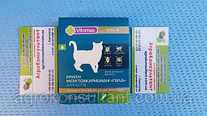 Капли Vitomax GOLD 0,5 мл Витомакс для котов от блох, клещей, вшей, власоедов.одна пипетка