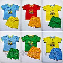 Летний  комплект для мальчика футболка и шорты 8,9,10,11,12 месяцев 1,2,3 года