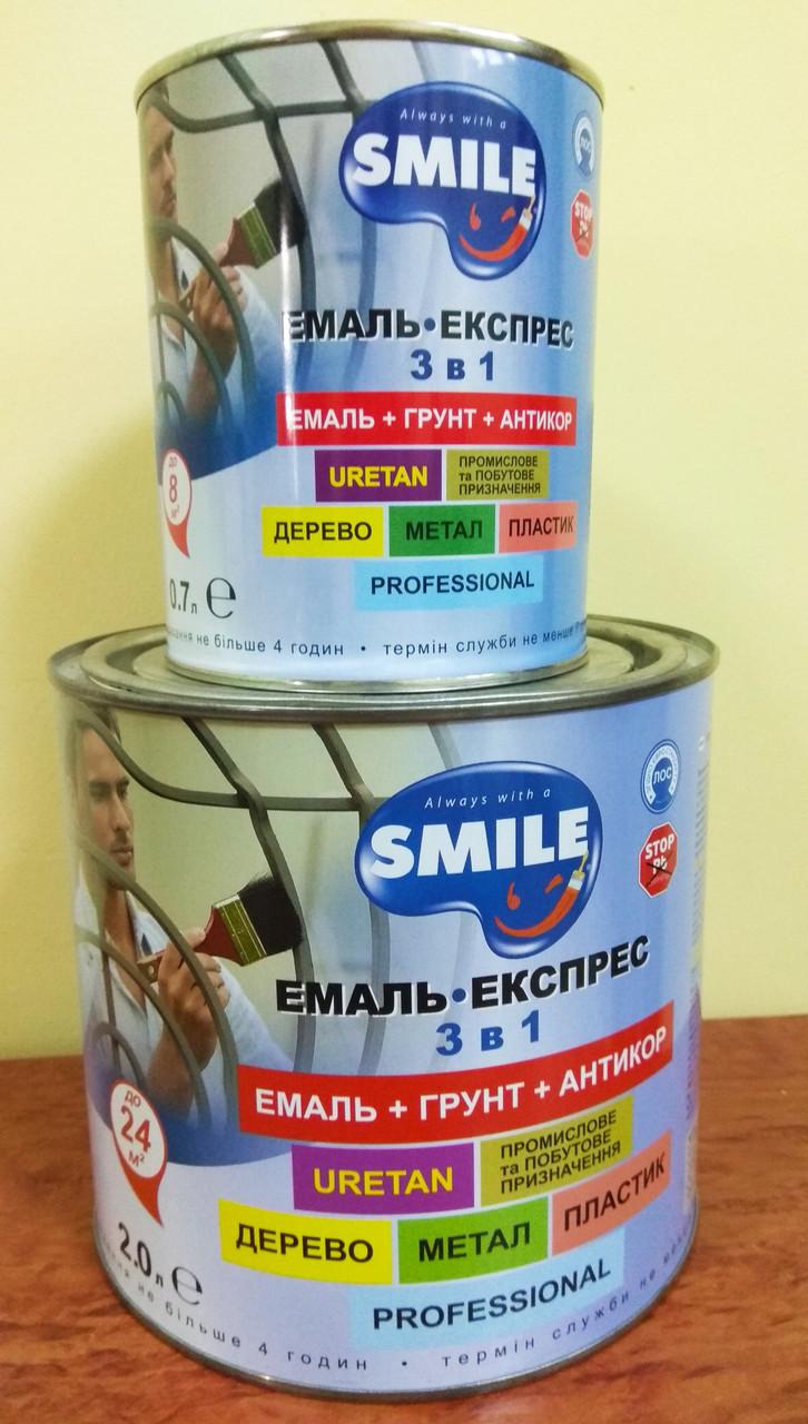 Емаль-експрес молоткова Смарагдова 3 в 1 0,7 кг