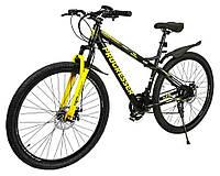 "Электровелосипед Progresser Glide P29 29"", чёрный"