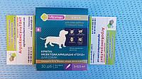 Капли VitomaxGOLD 0,5 мл Витомакс для небольших и средних собак от блох, клещей, вшей, власоедов. одна пипетка, фото 1