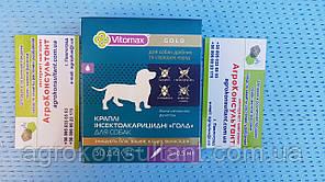 Капли VitomaxGOLD 0,5 мл Витомакс для небольших и средних собак от блох, клещей, вшей, власоедов. одна пипетка