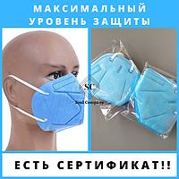 2 шт. Полумаска фильтрующая (респиратор), KN 95 PM 2.5 с угольным фильтром (5 слоев)
