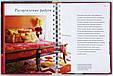 «Цвет. Энциклопедия. Вдохновляющие цветовые решения для интерьера вашего дома»  Стармер А., фото 3