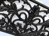 Художественное литье из стали, чугуна, фото 2