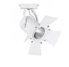 Трековый светильник 20Вт 4000К, AL110 белый кинопрожектор