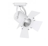 Трековый светильник 20Вт 4000К, AL110 белый кинопрожектор, фото 1