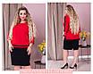 Костюм двойка юбочный софт+костюмка 48-50,52-54,56-58,60-62, фото 2