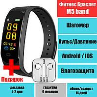 Фитнес браслет M5 Xiaomi Mi Band 5 уровень кислорода в крови SpO2, пульс, давление, QualitiReplica реплика