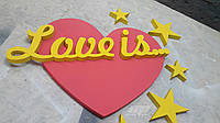 Рамка ко Дню Святого Валентина, фотозона, сердца, надписи, декор