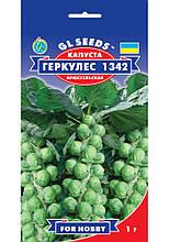 Капуста Брюссельська Геркулес GL Seeds