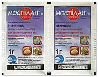 Моспилан 1 г (Sumi Agro)