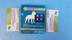 Капли VitomaxGOLD 1,0 мл Витомакс для собак больших пород от блох, клещей, вшей, власоедов. упаковка